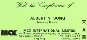 1966 Sung Card